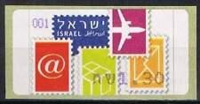 Israël postfris Automaatzegels 2004 MNH A45 - Post en Verkeer (1)