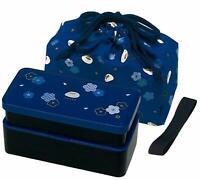 SKATER Lunch Box 640ml With Purse Chopsticks Lunch-belt Blue Rabbit F/S s7053