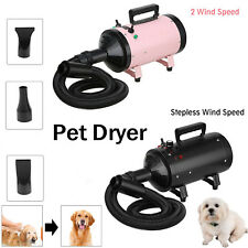 More details for 2800w dog cat pet grooming hair dryer hairdryer blaster low noise blower heater