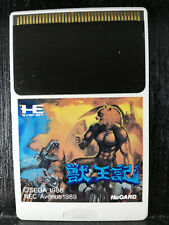Altered Beast - PC Engine - Hucard - 1989 -Tested- Japan Import