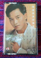 Leslie Cheung ( 張國榮 ) ~ 為妳鍾情 ( Malaysia Press ) Cassette