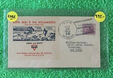 Extremely Rare U.S.S DECATUR SHIP Army & Navy FDC Hawaii Rare , HIGH CV & GIFT!