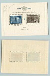 Latvia 🇱🇻  1939  SC  B97  MNH  Souvenir  Sheet. f5463