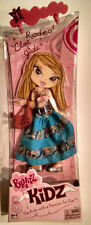 BRATZ KIDZ DOLL CLOTHES RODEO Fashion Pack for Cloe & Jade Brand NEW CUTE!