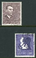 China 1955 PRC C63 World Peace Movement Scott #420-21 VFU  S420