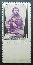 Russia 1935 577a Var MNH OG Tolstoy Russian Writer War & Peace Issue $250.00!!