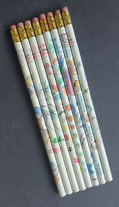 Vintage CHINA GREAT WALL HB Pencil with Eraser 8 PCS RARE