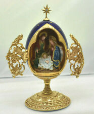 New listing Rare Franklin Mint, House of Faberge A King Is Born Collector Egg No. 33138