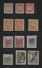 GEORGIA useful group of early mint & used issues (12)