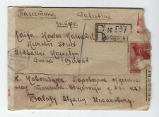 JUDAICA REGISTERED LETTER POSTED  FROM USSR N - SIBIRSK TO PALESTINE 1942