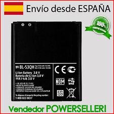 Batería para LG P760 Optimus L9 P760 / LG Optimus 4X HD P880 / P875 F5 -BL-53QH