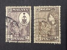 MALAYA Penang Queen Elizabeth II & Flag Logo 1957 Tiger 10cents x 2pcs Used