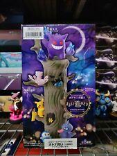 Re-ment Pokemon Atsumete! Kasanete! Pokemon no Mori 3 Pokemon Tree Ghost Figure