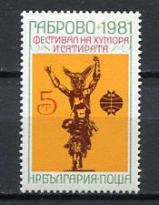 37789) BULGARIA 1981 MNH** Festival of Humor and Satire 1v