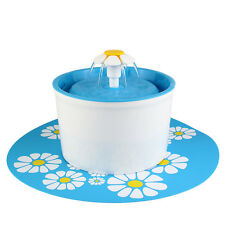 ONLY Pump - Automatic Flower Pet Fountain Free Water Dispenser Drinking Pump