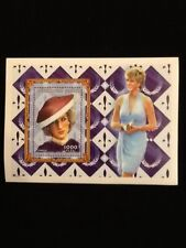 """PRINCESS DIANA COMMEMORATIVE """"BROWN HAT"""" STAMP WITH COA"""