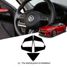 Steering Wheel Cover Black Carbon Decal Sticker 3Pcs for KIA 2017-2018 Stinger