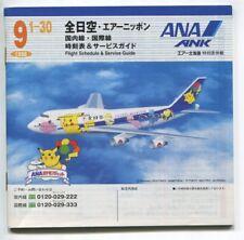 ANA ALL NIPPON AIRWAYS SEPTEMBER 1998 TIMETABLE POKEMON JAPAN