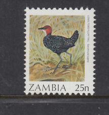 ZAMBIA 1987  Sc 377 longtoed fluff tailed bird   Mint Never Hinged