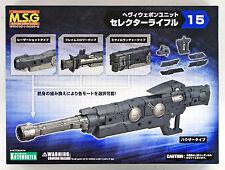 Kotobukiya MSG Modeling Support Goods Heavy Weapon Unit MH15 Selector Rifle