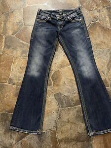 "Silver ""Suki Surplus"" Womens Ultra Low Thick Stitch Jeans!!(29x32)"