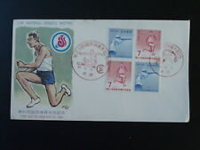 national athletic meeting 1966 FDC Japan 75945