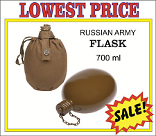Original new military soviet russian army FLASK in case