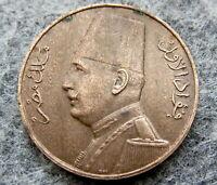 EGYPT FUAD 1929 - AH 1248 BP 1/2 MILLIEME