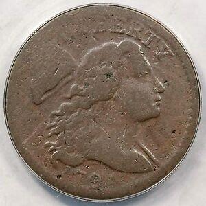 1794 S-59 R-3 ANACS VG 10 Details Liberty Cap Large Cent Coin 1c