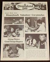 Disneyland 1977 Gun Club Trap Skeet Cast Member Photos News Walt Disney Topiary