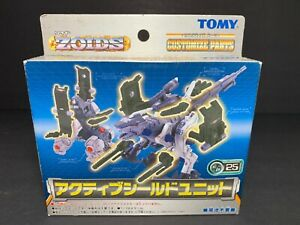 Tomy Zoids CP-25 Active Shield Unit Customize Parts