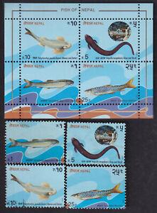 NEPAL MARINE LIFE - FISH 4v MINT SHEET + 4v USED STAMPS