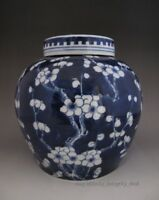 Chinese Old Blue and White Porcelain Cover Jar Vase lid tank