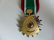 MEDALS - SAUDI - LIBERATION OF KUWAIT MEDAL  - F/SIZE