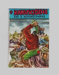 Greek comics KARAGIOZIS Karagoz And Kolokotronis #10 by Αgyra ΚΑΡΑΓΚΙΟΖΗΣ