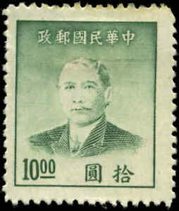China  Scott #895A Mint No Gum As Issued
