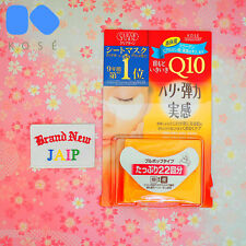Clear Turn☆KOSE Japan-Q10 Moisturizing Eye Mask 44 sheets COLLAGEN Dark Circles