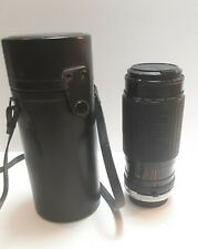 Vintage Sigma High Speed Zoom Lens 1:3.5~4 F=80-200mm Multi Coated w/ Case CANON