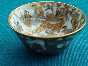 Superb Quality Japanese Small Satsuma Hand Painted Bowl