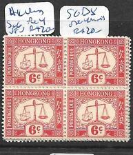 HONG KONG   (P2705BB)  POSTAGE DUE SG D8, 6C BL OF 4   MNH
