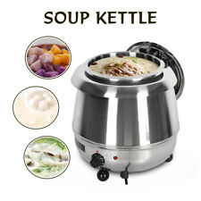 Commercial Stainless Steel Electric Soup Kettle Wet Heat Buffet Restaurant 10l