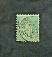 Stamp Colonies French Yvert and Tellier N°49 Obl Cancelled (Cyn35)