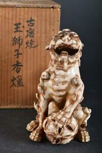 #100: Japanese Old Satsuma-ware Lion STATUE sculpture Ornament Figurines, w/box