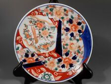Japanese Japan Imari Porcelain Plate Avian & Foliates Decor Signed ca. 20th c.