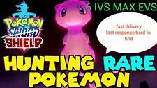 Pokemon sword shield not shiny MEW 6IV+ masterball buy 3+ free gmax