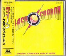 Flash Gordon Japan Only  SIGILLATO CD ALBUM  Freddie MERCURY QUEEN