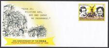 (RPSE2)  PHILIPPINES - 2011 EDSA PEOPLE POWER PSE x2. AQUINO