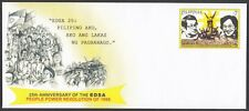 (RPSE02)  PHILIPPINES - 2011 EDSA PEOPLE POWER PSE x2. AQUINO. UNUSED