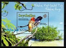 Seychelles stamp 2008 - Bird Aldabra R20 MNH - Sheet