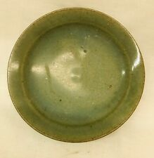 Junyao Plate. Song Period.